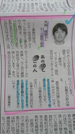 大田くん.JPG