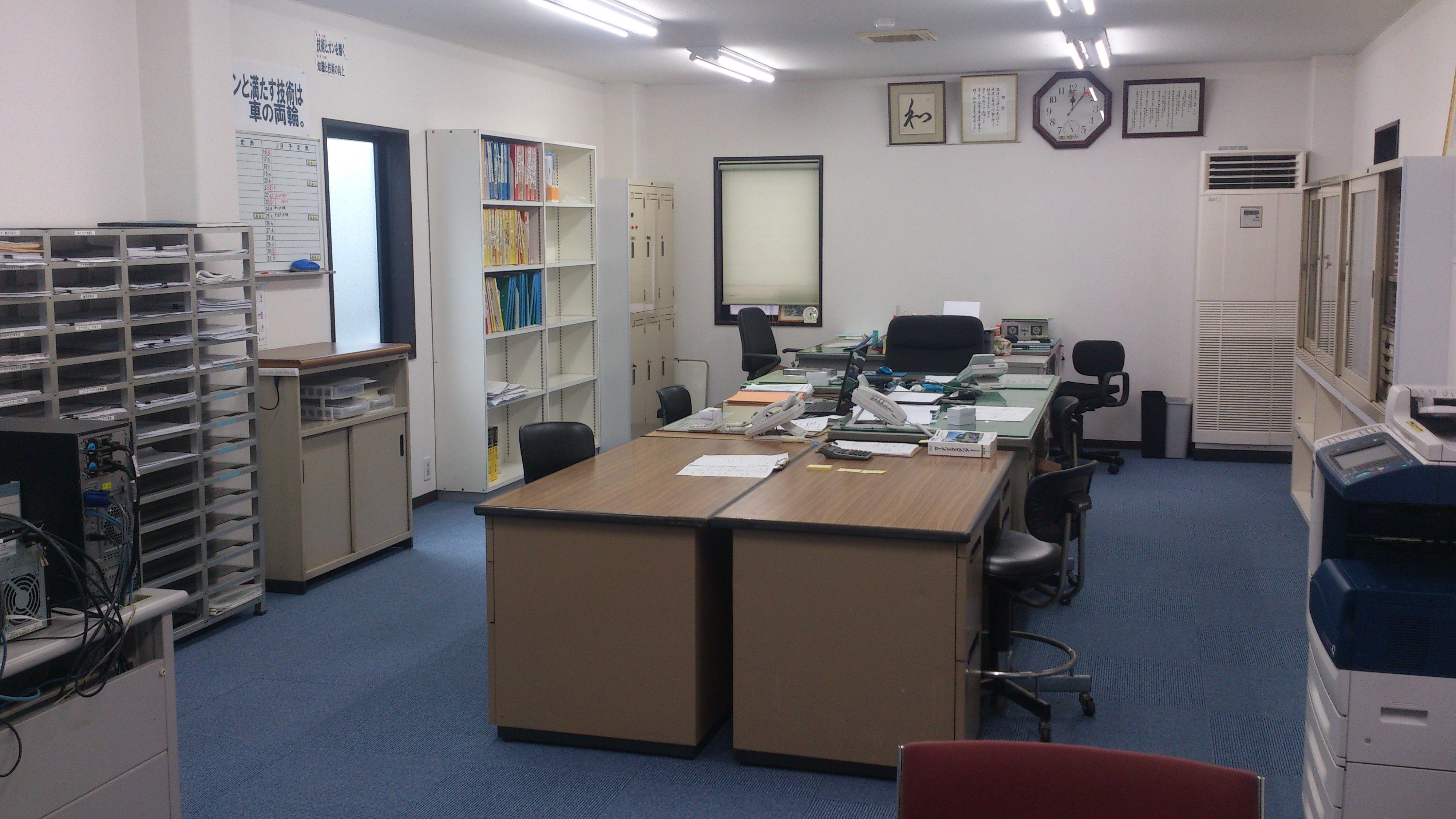 新オフィス.jpg